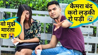 Lip Kiss prank gone emotional😖|| Paras thakral
