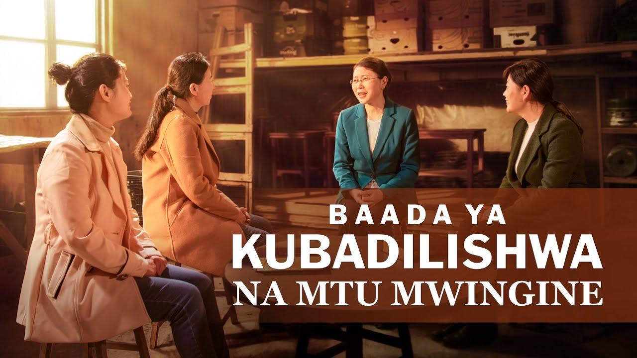 2020 Christian Testimony Video | Baada ya Kubadilishwa na Mtu Mwingine (Swahili Subtitles)