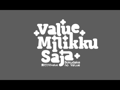 [Teaser] JKT48 - Value Milikku Saja (Bokudake no Value)