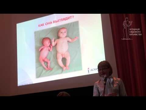 ЛактАзная недостаточность или ЛактОзная непереносимость – доктор Ирина Быкова