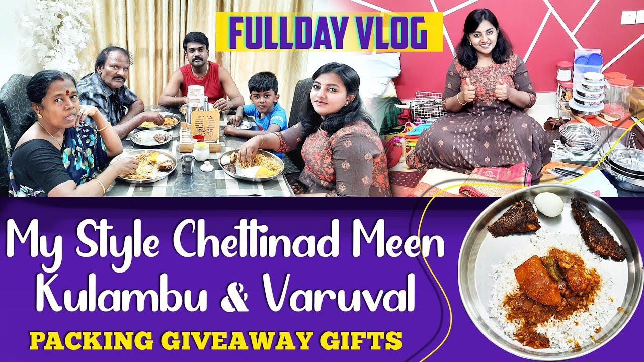 Fullday Vlog 😃   My Style Chettinad Meen Kulambu & Varuval 🐟🐟   Giveaway Gifts   Karthikha Channel