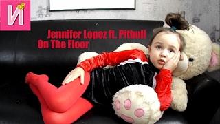 ❀ ПАРОДИИ клип на песню Jennifer Lopez ft. Pitbull - On The Floor