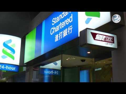 Standard Chartered pagará multa de 300 mdd en EU