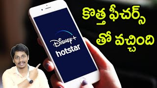 Disney+ hotstar Review- the best streaming app telugu