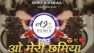 Chamiya || O meri Chimiya || new Song of Sanju Rathod || new song 2021 || Dj Song || its aj style