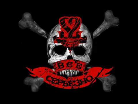 South Dwa-пираты