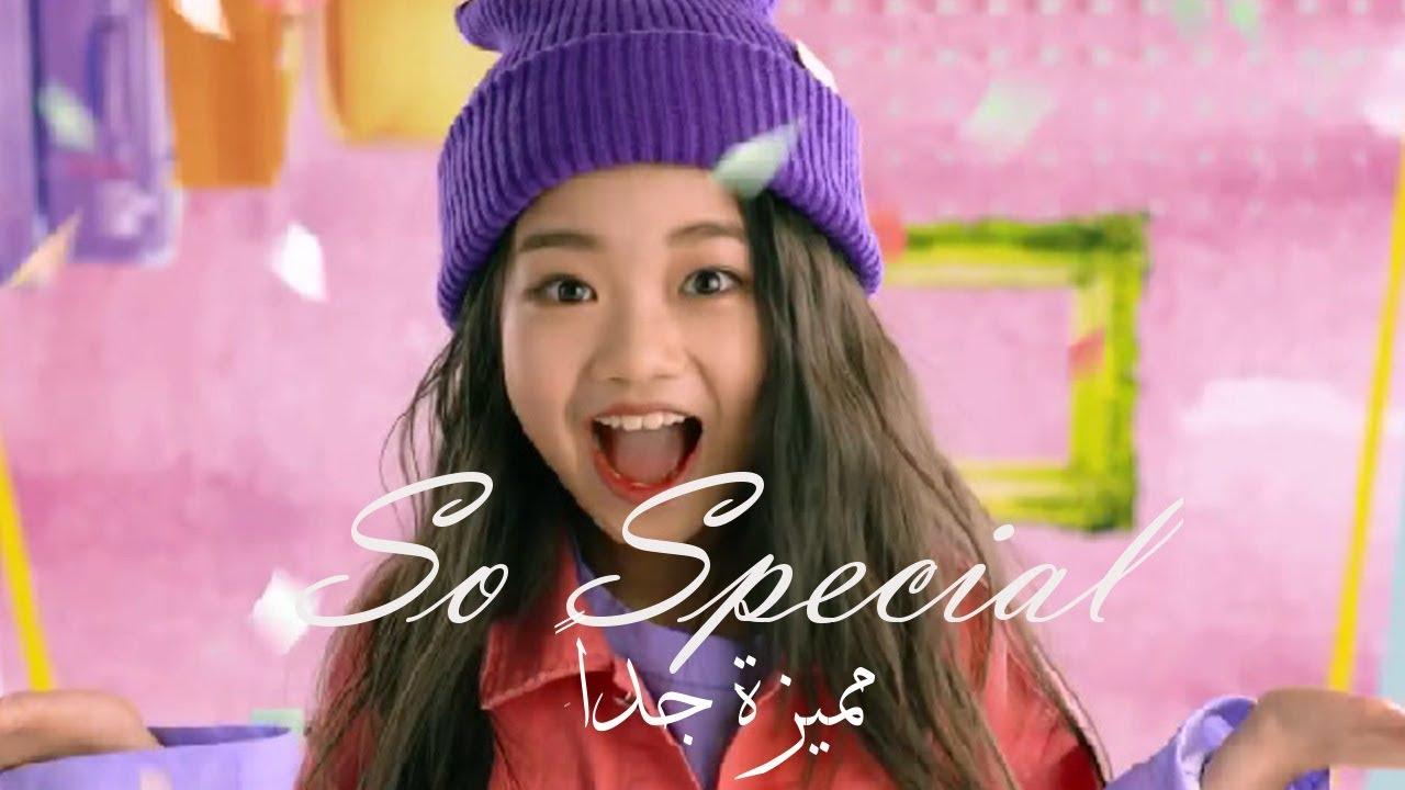 Na Haeun - So Special   Arabic Sub    U0645 U062a U0631 U062c U0645 U0629  U0644 U0644 U0639 U0631 U0628 U064a U0629