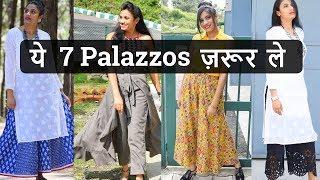 ऐसे प्लाज़ो ज़रूर ले | Must Have Palazzos | How to style palazzo pants | Myntra Palazzo Trends 2019
