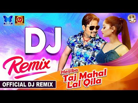 Heijibabtaj Mahal Lal Qila  Official Dj Remix  Lubun-tubun, Humane Sagar, Lubun & Shona Mumbai