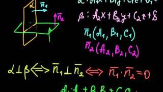 §46 Условие перпендикулярности двух плоскостей