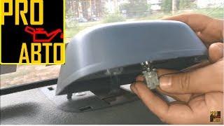 видео Лампочки применяемые в японских автомобилях. Меня все время поражает то, что продавцы сами не знают