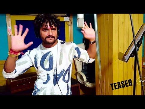 Chhath Geet   Teaser   Khesari Lal Yadav