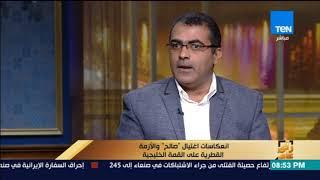 جمال باراس: شعور عبدالله صالح بالخطر سبب خروجه عن التحالف مع الحوثي