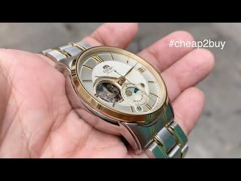 Orient Sun and Moon Open Heart RA-AS0001S