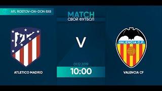 Atletico Madrid Valencia CF 26 тур Испания