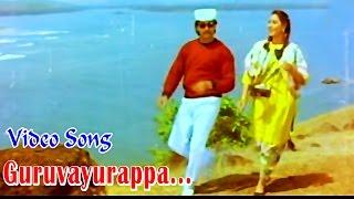 Guruvayurappa | Super Hit Video Song Hd| Pudhu Pudhu Arthangal| Rahman, Sithara, Geetha