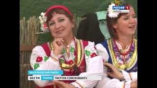 видео День Выселковского района и станицы Выселки