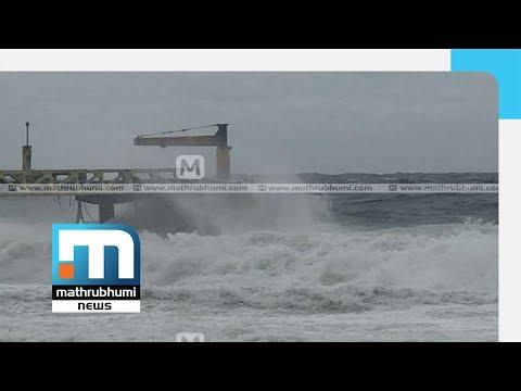 Alert In Coastal Areas; Visitors Banned At Sankhumugam Beach| Mathrubhumi News