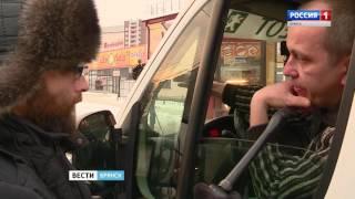 В Брянске прошёл рейд по маршрутным такси