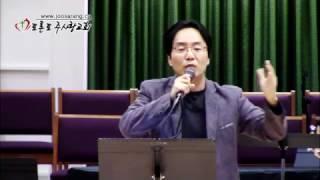 2017.01.27 열왕기상 21:7~16 고난과 순종