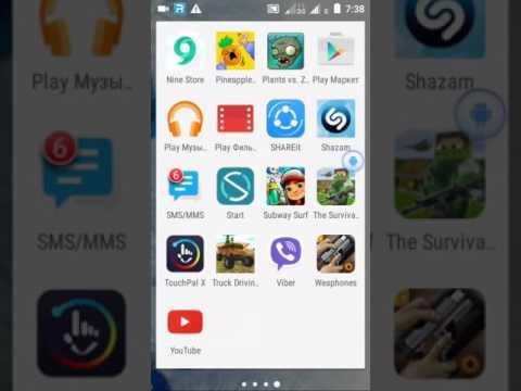 Android приложения Русский Play Market