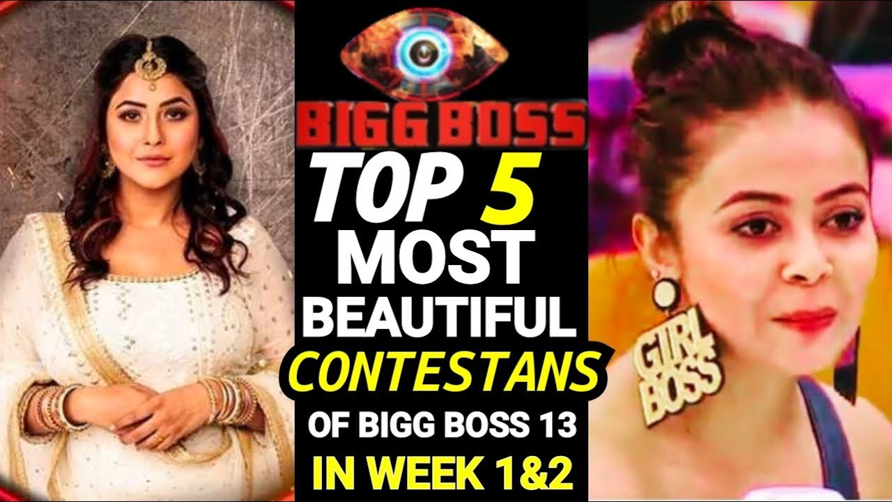 Bigg Boss 13 Top 5 Most Beautiful Contestants Of The Week 1 2