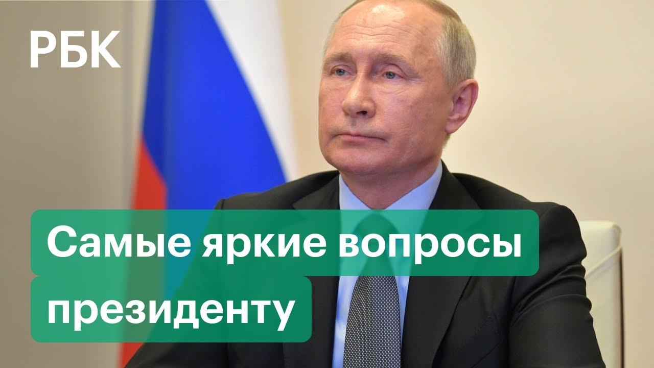 Навальный, Дзюба, Шнуров и псевдобеременность. Лучшие моменты пресс-конференции Путина