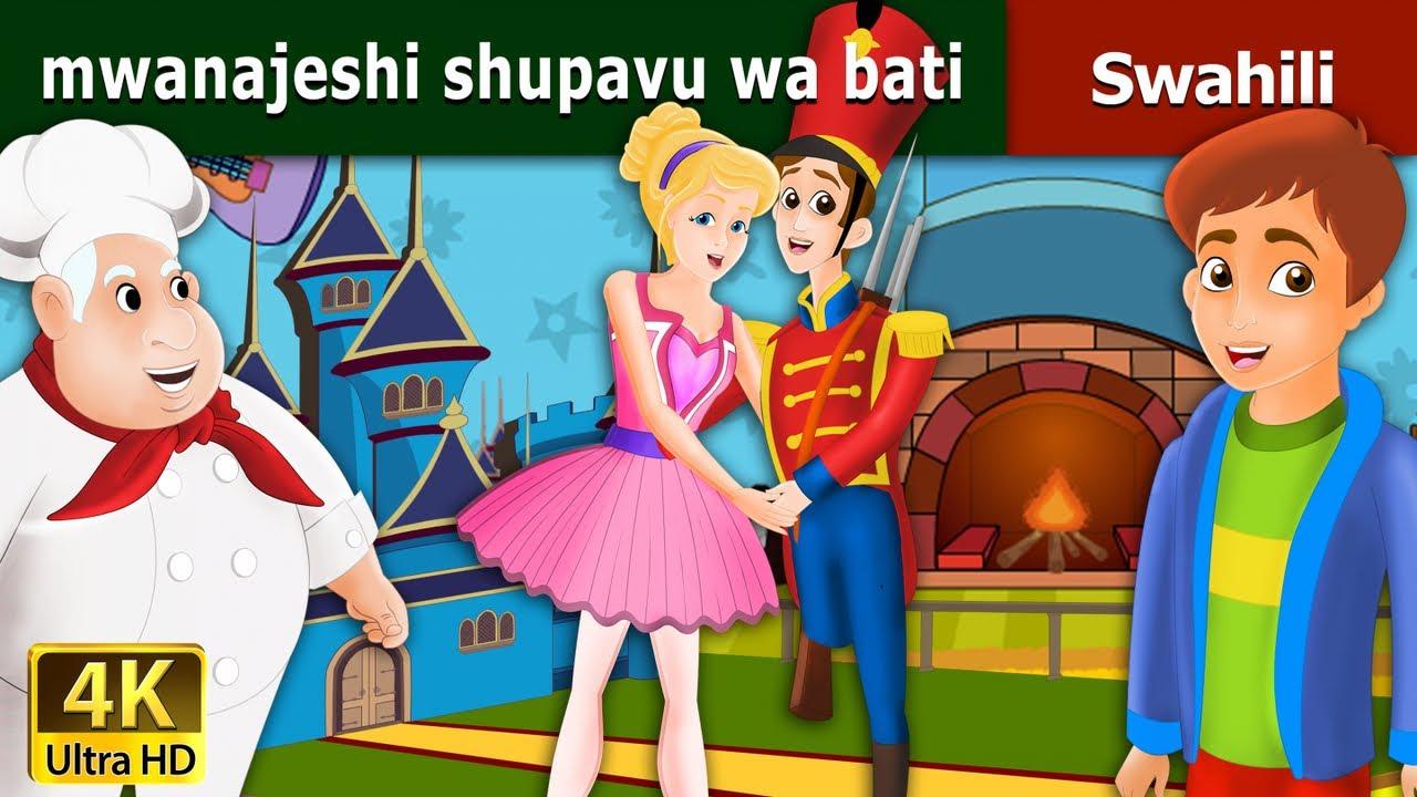 Download Mwanajeshi Shupavu Wa Bati | The Steadfast Tin Soldier | Katuni za Kiswahili | Swahili Fairy Tales
