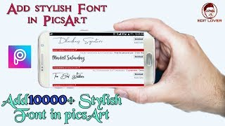 Gambar cover How to download your favorite fonts for picsart || add 10000+ stylish fonts in picsart || Edit Lover