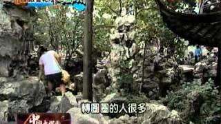 中國大探索【跟著乾隆遊蘇州】獅子林