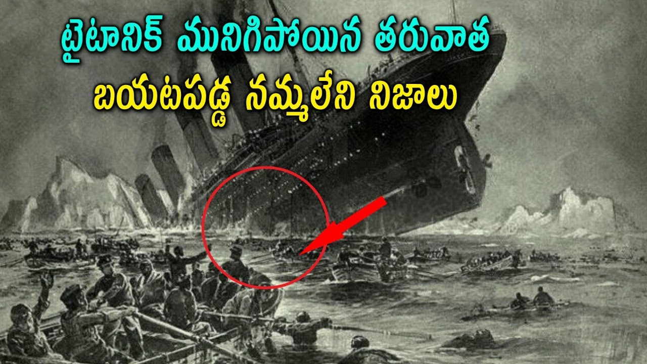 Download Insane Facts About Titanic You Didn't Know| Where Did All the Bodies From Titanic Disappear To?