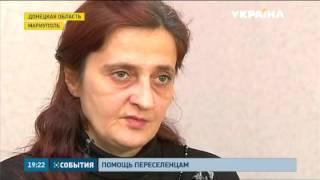 Штаб Рината Ахметова помог маме одиночке и ее маленькой дочери