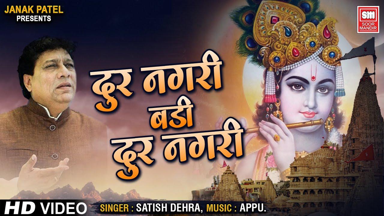 Badi door nagari krishna bhajan by swasti pandey & manisha.