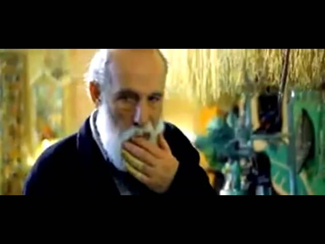 La hija del Caníbal - Trailer Oficial