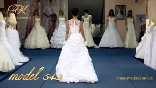 Короткое кружевное свадебное платье №542