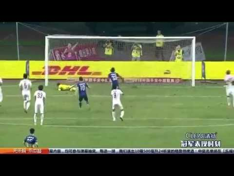 Shijiazhuang   Hebei China FFC 1-1 highlights