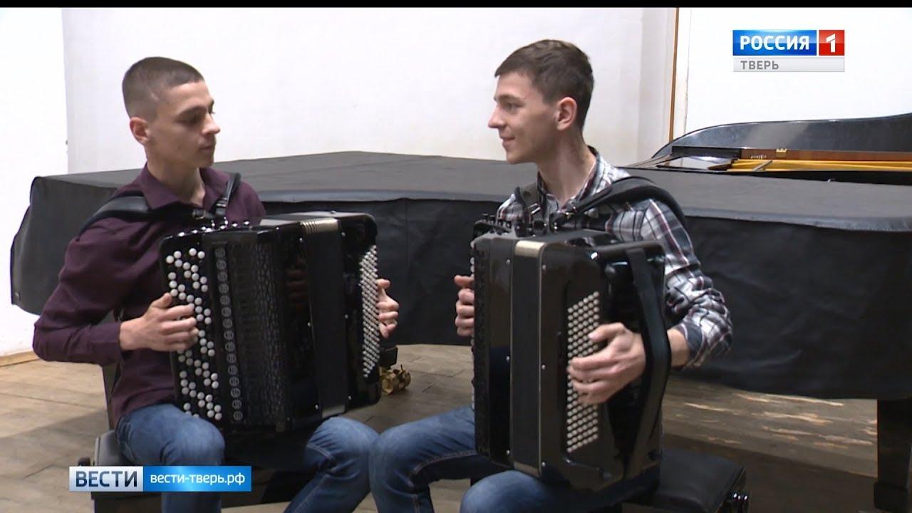 Какая существует помощь молодожонам в москве