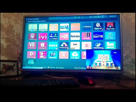 Настройка бесплатного интернет тв Smart TV FREE 600 каналов