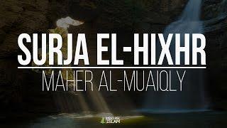 Recitim i bukur  nga Maher Al-Muaiqly