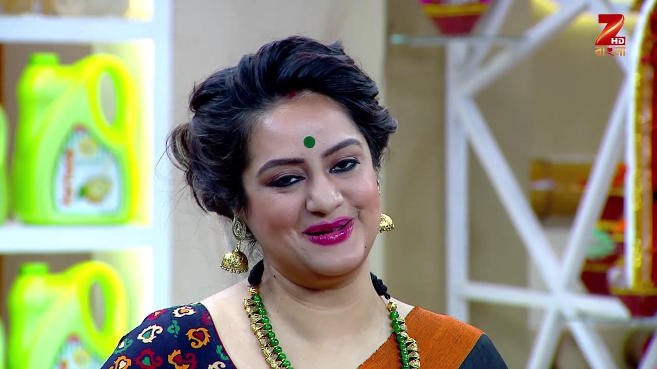 bangla aexy