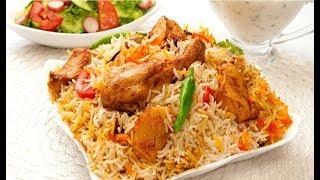 चिकन बिरयानी(Chicken biryani) Recipe Step by Step|| Hindi