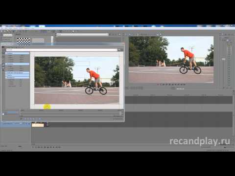 видео: sony vegas pro несколько видео в одном кадре.