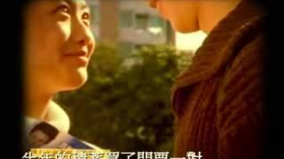 她來聽我的演唱會- 張學友&楊宗緯 thumbnail