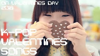 K-Pop Valentines Songs 2018 - Teaser