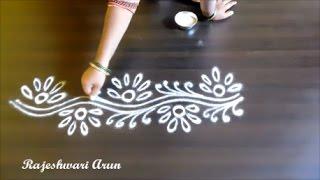 free hand border rangoli designs without dots ||simple border kolam designs || muggulu side borders