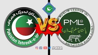PTI or PMLN? Which Party trolls the Best?   PakiXah