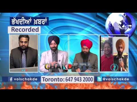 Pathankot Terrorist Attack: Is Pak Behind Pathankot Attack?