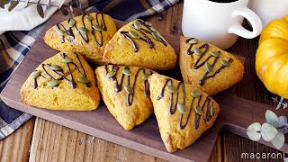 【かぼちゃスコーン】ホットケーキミックスで簡単!旬の食材でスイーツ作り♪|macaroni(マカロニ)