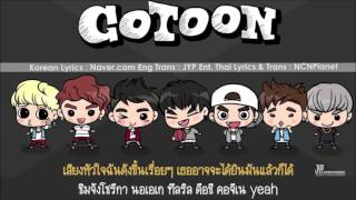 [KARAOKE/THAISUB] GOT7 - 고백송(Confession Song)