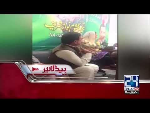News Headlines | 2:00 PM | 16 October 2017 | 24 News HD